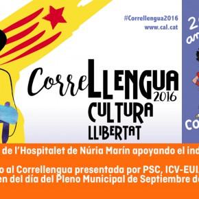¿Qué hace el PSC-Hospitalet de Núria Marín apoyando el independentismo?
